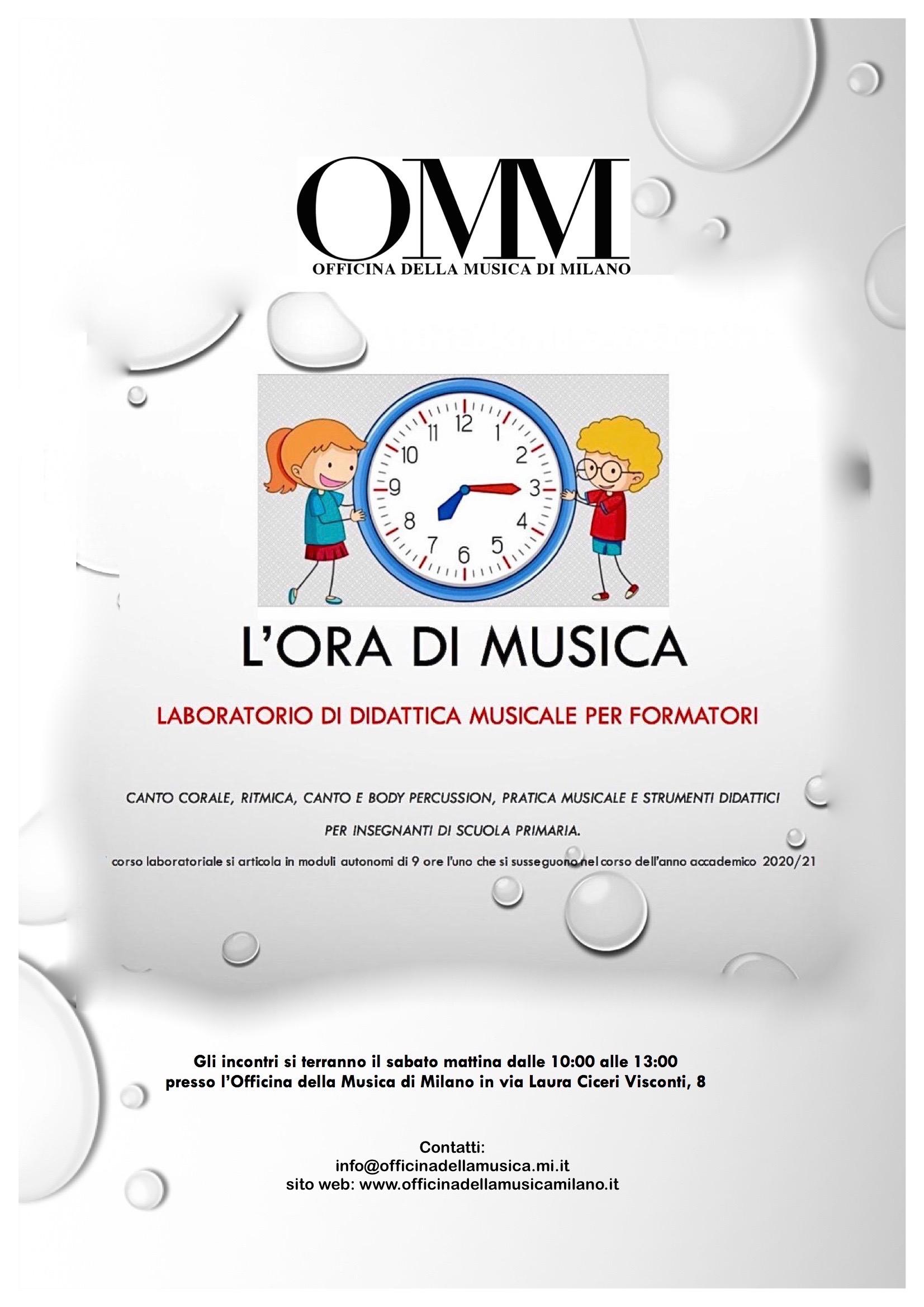 L'ora di musica. Laboratorio di Didattica musicale per formatori